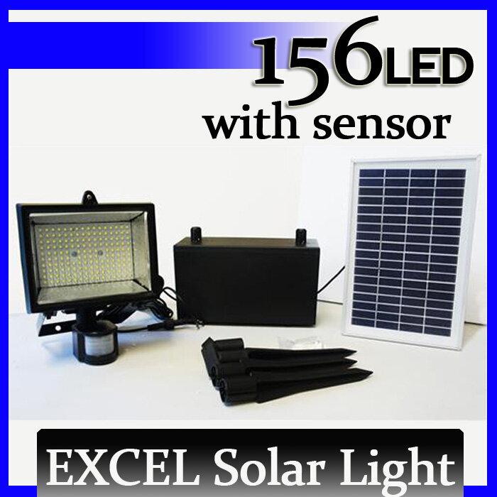 Solar Light 156 LED Spot light with MOTION SENSOR