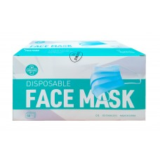 Disposable Surgical Medical Grade Face Mask Protective 50pc 98% Cert
