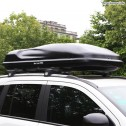 Car Roof Box Rack Luggage Cargo Pod 450L 50KG Universal fit