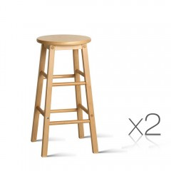 Set Of 2 Wooden Bar Stool Natural