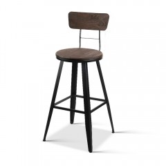 Industrial Bar Stools With Backrest ?66cm