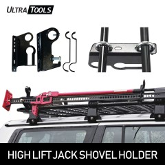 High Lift Farm Jack & Shovel Holder 4WD Offroad Roof Rack Gear
