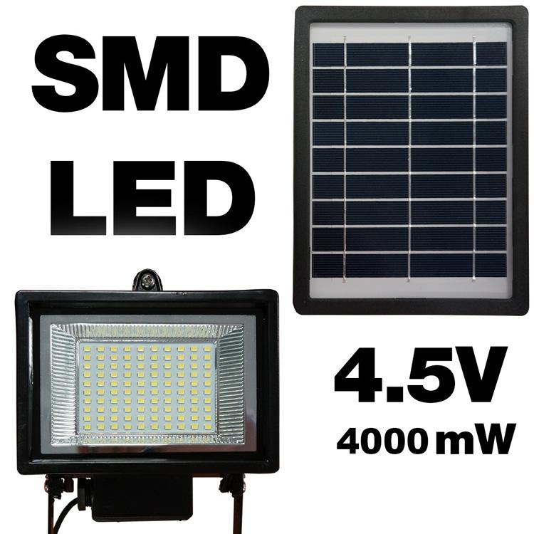 NEW Solar Light 100 LED Flood Light Spot - 4W Solar Panel