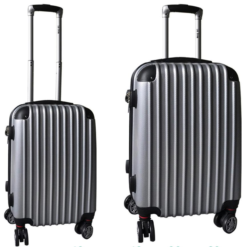 La Joie Hard Luggage Case 2PC Suitcase Travel Set Silver